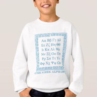 Aussenseiter-Alphabet Sweatshirt