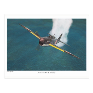 "Aviation Art Postcard ""空技廠 D4Y 彗星"" Postkarte"