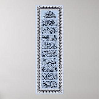 Ayat Al Kursi bestes Kalligraphie-Plakat Poster