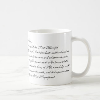 Ayatul Kursi Kaffeetasse