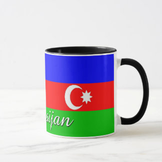 Azerbaijan-Kaffee-Tasse Tasse
