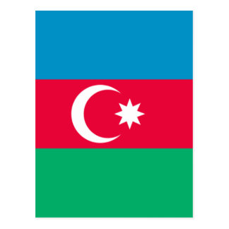 Azerbaijan Postkarte