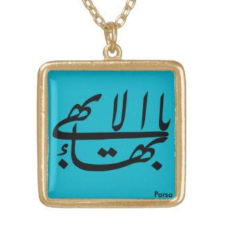 Baha'i bestste Namenshalskette Halskette Mit Quadratischem Anhänger