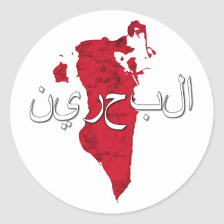 Bahrain Runder Aufkleber