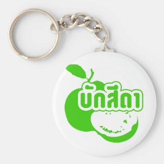Bak Sida ☆ Farang geschrieben in thailändisches Schlüsselanhänger