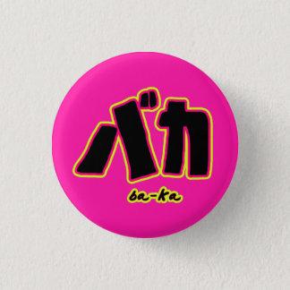 Baka Knopf Runder Button 3,2 Cm