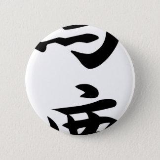 baka runder button 5,1 cm