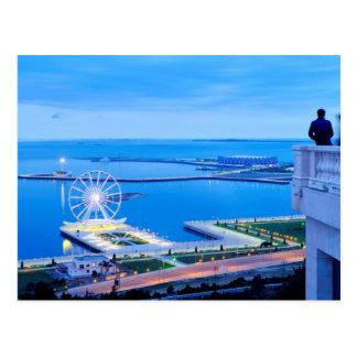 Baku-Auge Postkarte