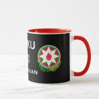 Baku* Azerbaijan Tasse   Bakı Azərbaycan Fincan