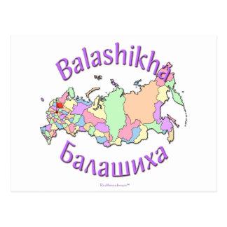 Balashikha Russland Postkarte