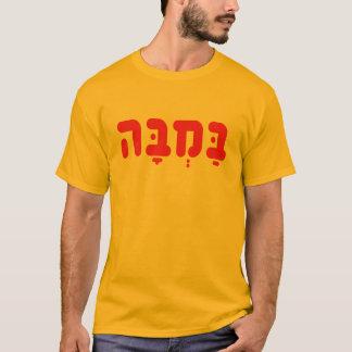 Bamba T-Shirt