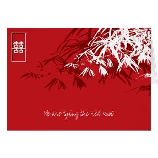 Bambus-Blätter + Rote weiße Einladung 2 des