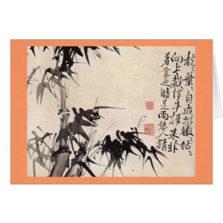 Bambus HSUs Wei Grußkarte