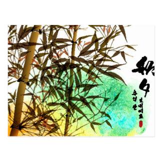 Bambustinten-Malerei für Koreaner Chuseok Postkarte