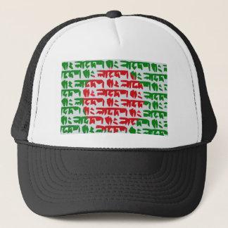 Bangladesch-Bengali-Flagge Truckerkappe