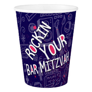 Bar Mitzvah Papierschalen Pappbecher