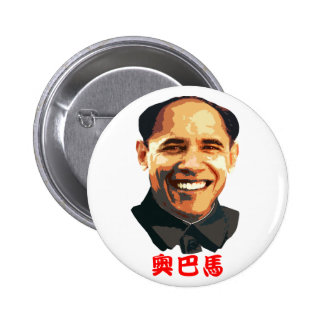 Barack Obama Vorsitzender Mao Runder Button 5,1 Cm