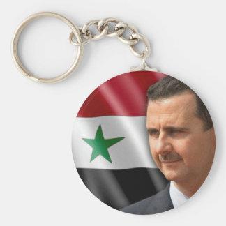 Baschar al-Assad بشارالاسد Schlüsselanhänger