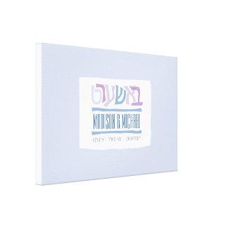 BASHERT jüdische Hochzeit Zeichen-in der Leinwanddruck