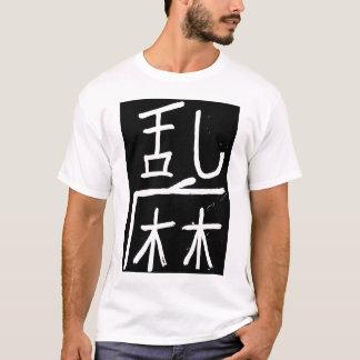 Bedeutungs'Chaos/-Anarchie des chinesischen T-Shirt