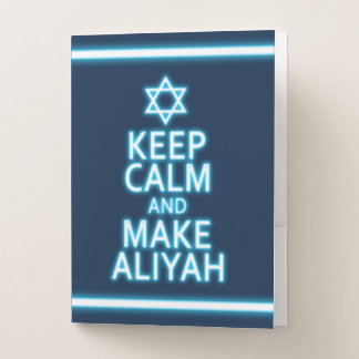 Behalten Sie ruhig und machen Sie Aliyah Bewerbungsmappe