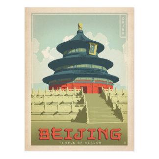 Bejing, China Postkarte