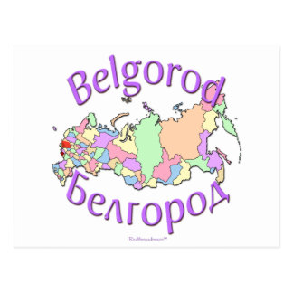 Belgorod Stadt Russland Postkarte