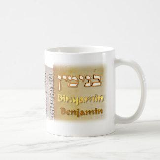 Benjamin auf Hebräer Kaffeetasse
