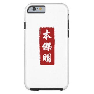 Benjamin übersetzte zu den schönen chinesischen tough iPhone 6 hülle