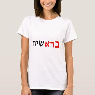 """Bereshit - """"am Anfang"""" Generator-1:1 T-Shirt"""