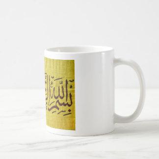 besmellah kaffeetasse