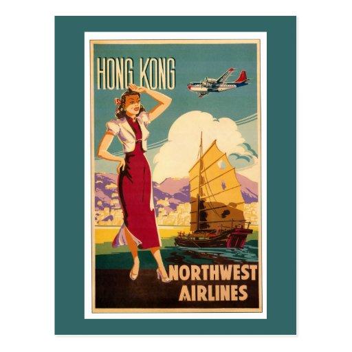 Bestimmungsort: Retro Grafik Hong Kongs Postkarte