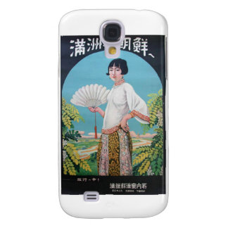 Besuchs-China-Plakat Galaxy S4 Hülle