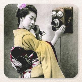 Betreiber nicht helfen Sie mir, diese Anruf-Geisha Rechteckiger Pappuntersetzer