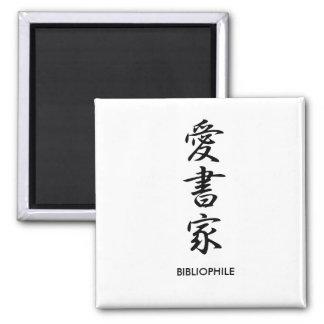 Bibliophile - Aishoka Quadratischer Magnet