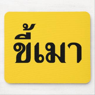 Bier-Süchtiger ☆ Kee Mao im thailändische Mousepad