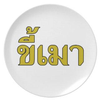 Bier-Süchtiger ☆ Kee Mao im thailändische Teller