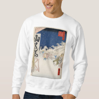 Bikuni Brücke im Schnee Sweatshirt
