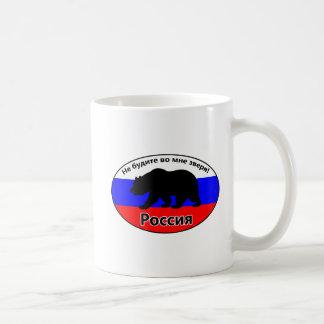 Binden Sie nicht das Tier los, das Russland Flagge Kaffeetasse
