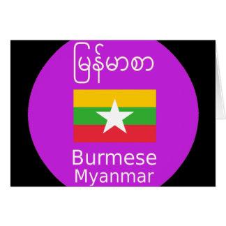 Birmane/Myanmar-Sprache und Flaggen-Entwurf Karte