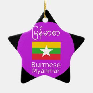 Birmane/Myanmar-Sprache und Flaggen-Entwurf Keramik Ornament