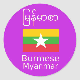 Birmane/Myanmar-Sprache und Flaggen-Entwurf Runder Aufkleber