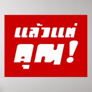 Bis zu Ihnen! ★ Laeo Tae Khun im thailändische Poster