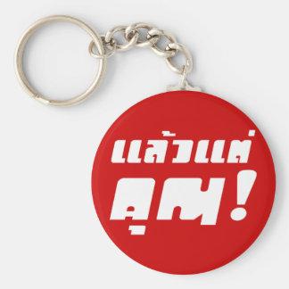 Bis zu Ihnen! ★ Laeo Tae Khun im thailändische Schlüsselanhänger