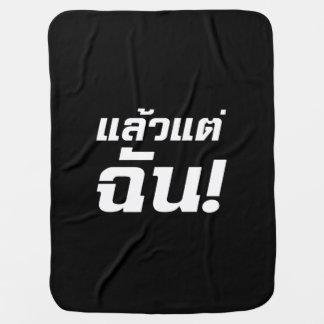 Bis zu MIR! ★ Laeo Tae Chan im thailändische Babydecke