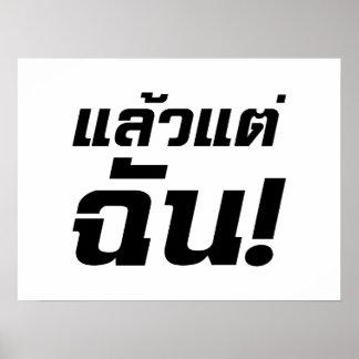 Bis zu MIR! ★ Laeo Tae Chan im thailändische Poster