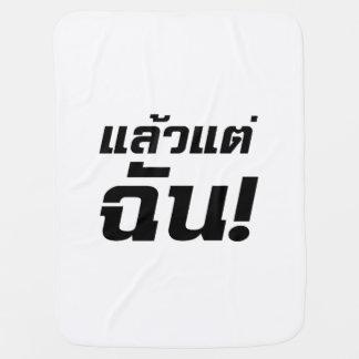 Bis zu MIR! ★ Laeo Tae Chan im thailändische Puckdecke