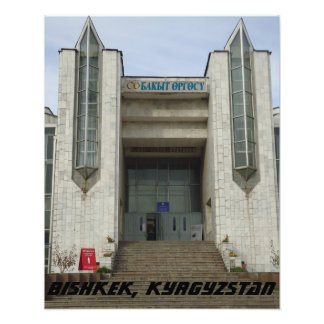Bischkek-Hochzeits-Palast - Kirgisistan Fotodrucke