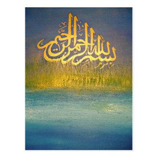 bismilla irahma-narahim postkarten