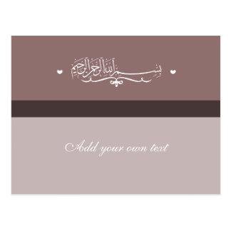 Bismillah Allah islamische lila Moslems Islams Postkarte